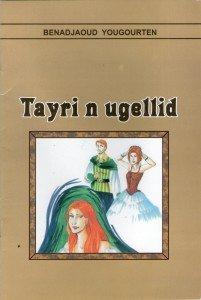 Livre de Yougourten Benadjaoud 2009 img004-201x300